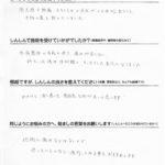 起立性調節障害〈K君/10代男性/高校生〉