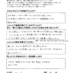更年期障害のような症状〈marukuroさん/30代女性/主婦〉