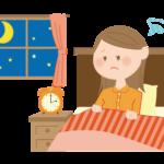 「不眠症」のページをつくりました – 院長ブログ – 富士宮市の自律神経専門整体、めまい、不眠、パニック等に対応