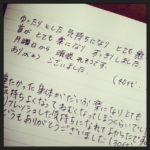 「綺麗になりたい」「よくなりたい」という想い – 院長ブログ – 富士宮市の自律神経専門整体、めまい、不眠、パニック等に対応