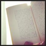 わたしの意志を静かに実行してゆきなさいーアイリーン・キャディ – 院長ブログ – 富士宮市の自律神経専門整体、めまい、不眠、パニック等に対応