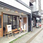 商店街の皆様へのご挨拶 – 院長ブログ – 富士宮市の自律神経専門整体、めまい、不眠、パニック等に対応