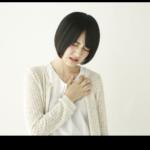 「パニック障害」のページを作成しました – 院長ブログ – 富士宮市の自律神経専門整体、めまい、不眠、パニック等に対応